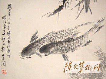 双鱼图-早期
