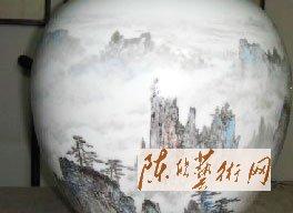 瓷器-铀上彩-2