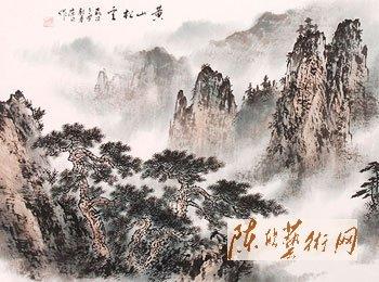 黄山松云-横版