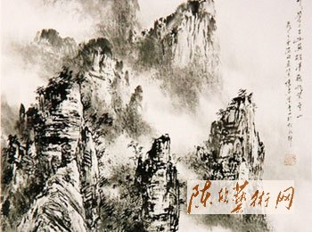 扇面之陈欣-紫云山
